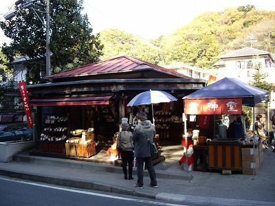北鎌倉雷神堂1-20101205