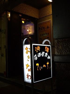 てぃーち2-20110123