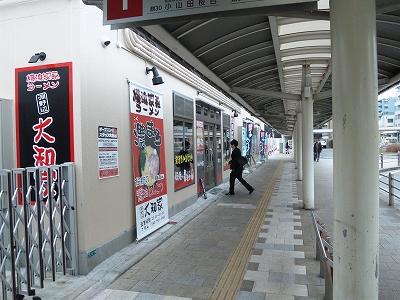 バス乗り場付近20110205