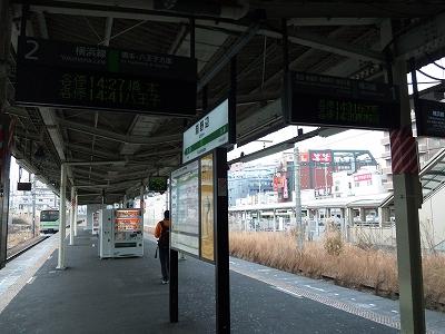 淵野辺駅ホーム20110205