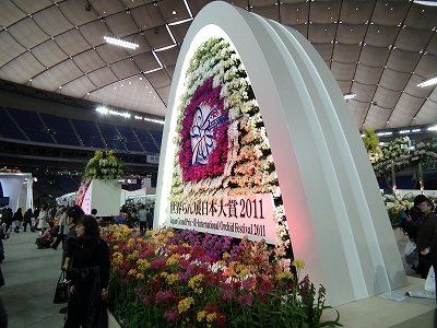 らん展2-20110226