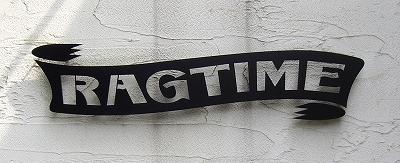 RAGTIME-2-20100815.jpg