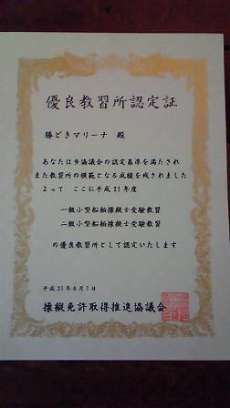 200904131601000.jpg