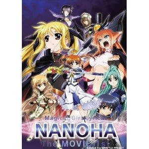 nanoha_20101114223342.jpg