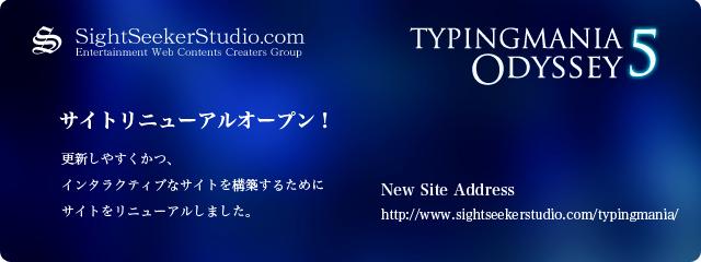 odyssey-publicbeta-release.jpg