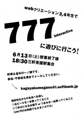777interactive