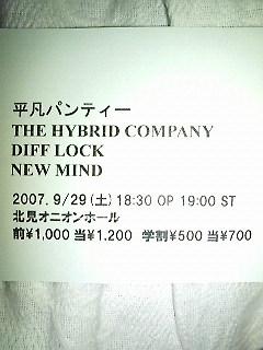 20070917004431