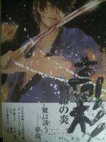 takasugi_book