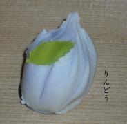りんどう(8月)