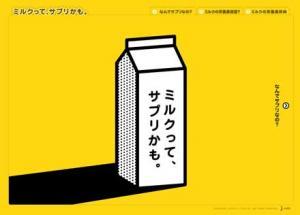 milksapri.jpg