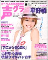 magazine_main_15.jpg