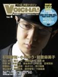 voicha_05.jpg