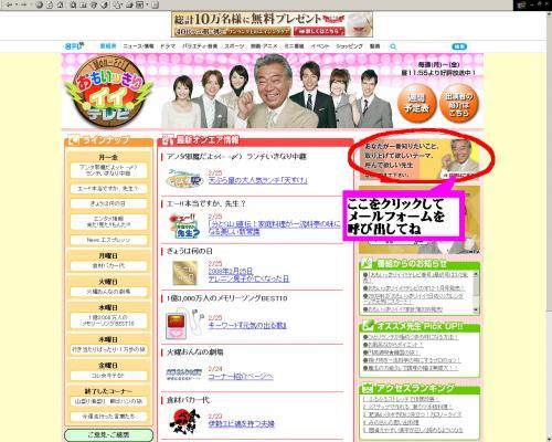 縺翫b縺・▲縺阪j・ィ・ー_convert_20090225210624