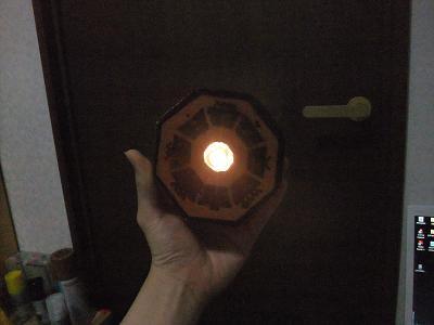 八卦炉 2