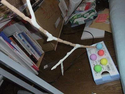 蓬莱の枝 2