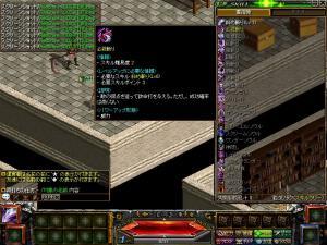 RedStone 10.03.31[14]