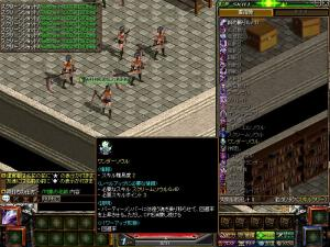 RedStone 10.03.31[30]