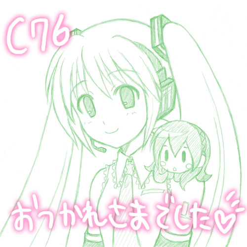 c76af.jpg