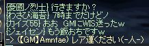 20060530105213.jpg