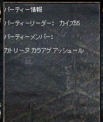 20060531192721.jpg