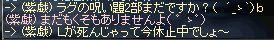 20060531213913.jpg