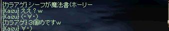 Σ(゜Д゜;)