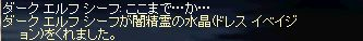 チガウ(´<_`;)