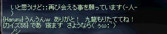 LinC0446.jpg