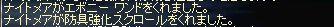 LinC0529.jpg