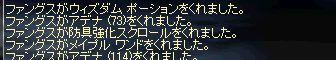 LinC0530.jpg