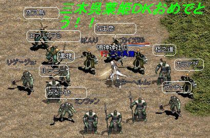 LinC0539.jpg
