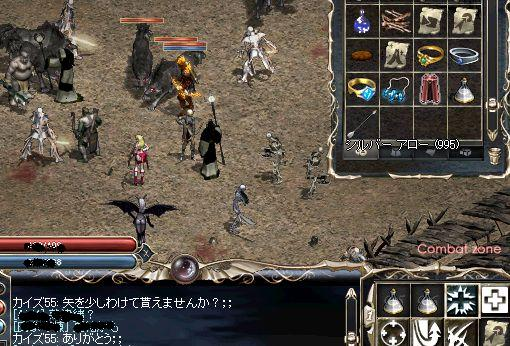 LinC0548.jpg