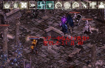 LinC0582.jpg