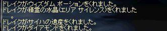 LinC0591.jpg