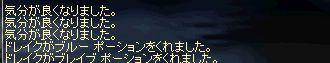 LinC0599.jpg
