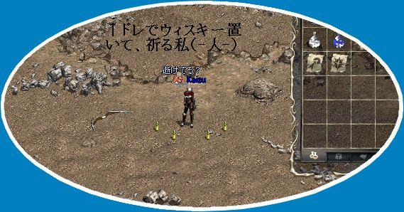 LinC0779.jpg