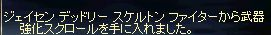 LinC0850.jpg