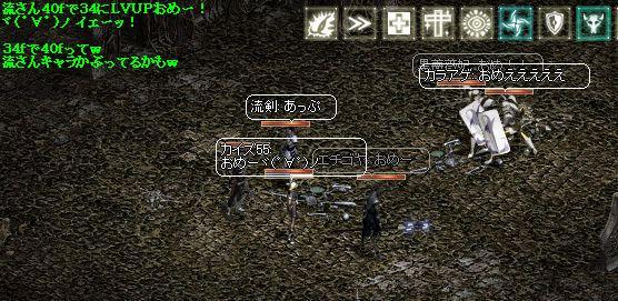 LinC0855.jpg