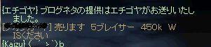LinC0868.jpg
