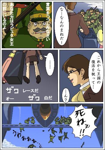 ghibli_lady_musuka.jpg