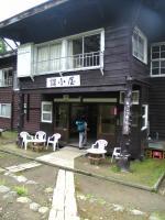 コピー ~ 2009.8.29-30.尾瀬旅行 035