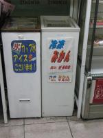 コピー ~ 2009.8.29-30.尾瀬旅行 031