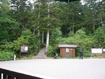 コピー ~ 2009.8.29-30.尾瀬旅行 027