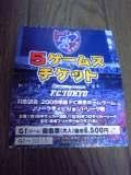 20051120213553.jpg