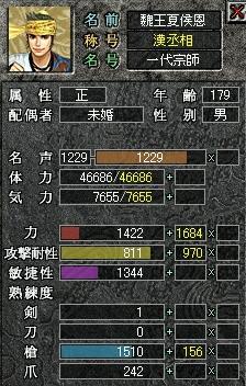 0902恩