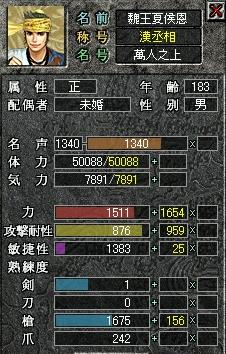 0904恩