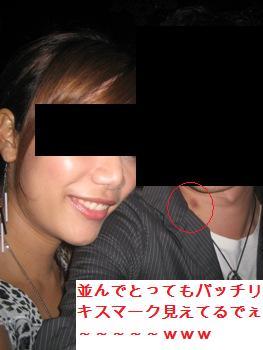 001_20090124180232.jpg