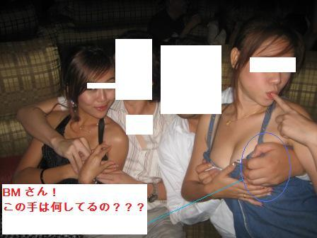 003_20090218004939.jpg