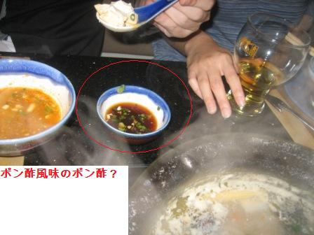 004_20090208190639.jpg