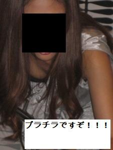 016_20081220020216.jpg